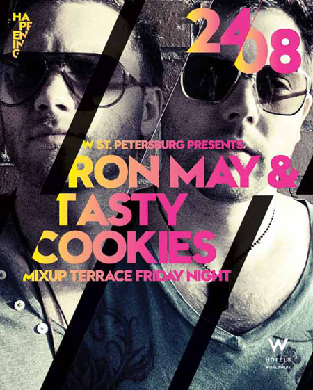 Ron May & Tasty Cookies