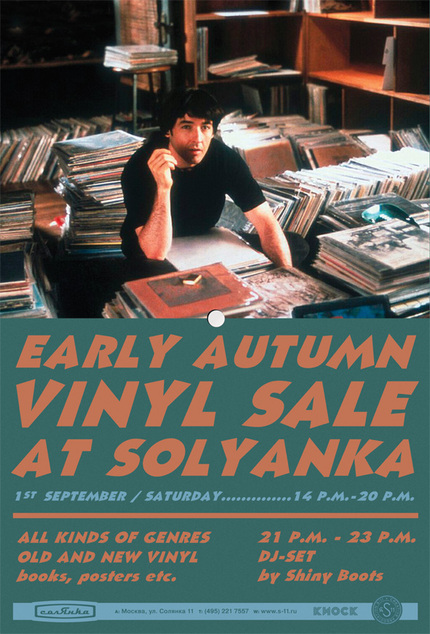 Early Autumn Vinyl Sale