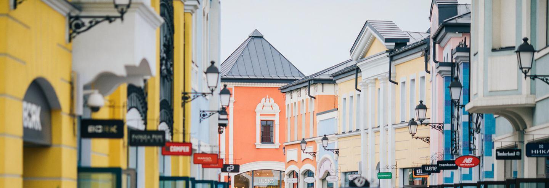a5134b8f0 Дисконт-центры и стоковые магазины Москвы: адреса и правила ...